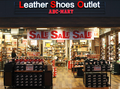 LEATHER SHOES OUTLET